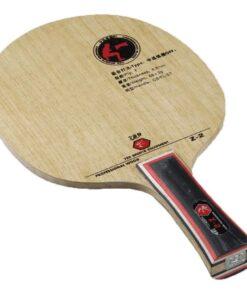 Cốt vợt 729 Z2